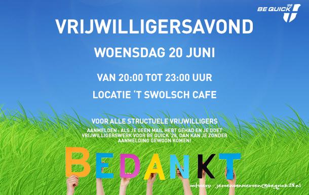Medewerkersavond: 20 juni in het Swolsch Café